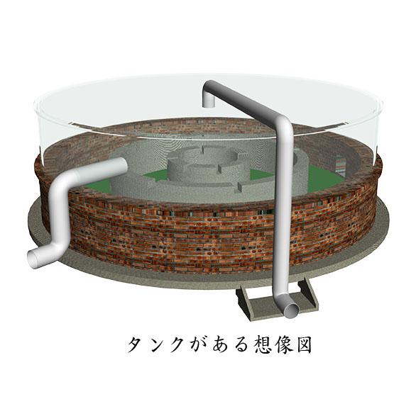 丸山タンクにタンクが載っていた頃の3D想像図