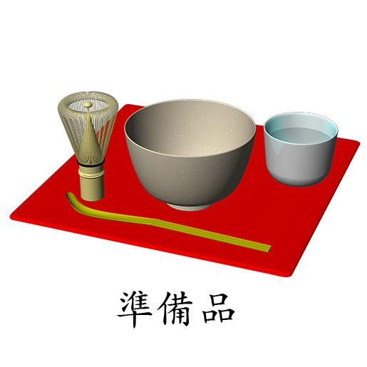茶筅、茶杓、茶碗、水の入ったカップ