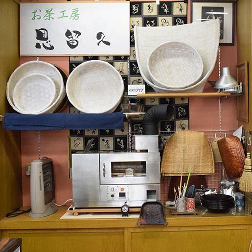 焙じ機を設置した以前の写真