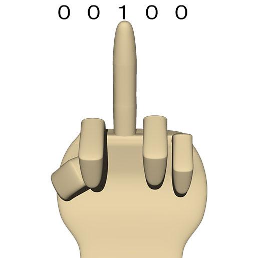次は桁上がりが起こり 00100 (10進数の 4)