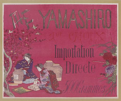 蘭字のポスター