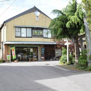茶小泉店舗