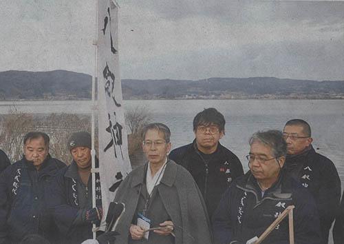 長野日報2020年2月4日記事より