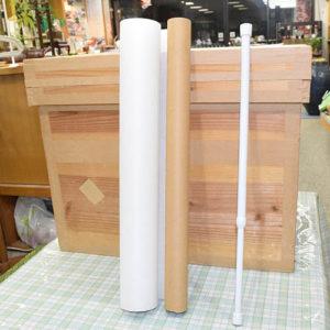突っ張り棒と障子貼り用の和紙