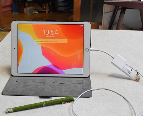 iPad 装備品
